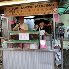 Air Mata Kucing User Photo