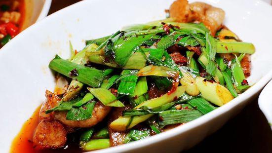三裡川菜館