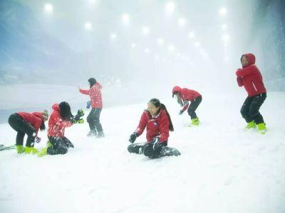 Xincheng Ice Age Ski Field