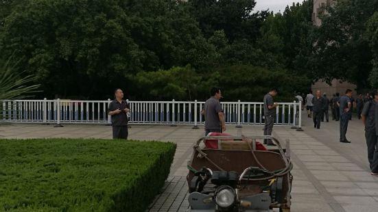Yingxiong Shan Cemetery