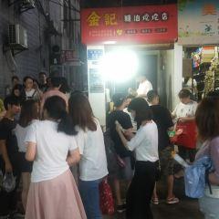 Kim Goku Oil Tutuo Store用戶圖片