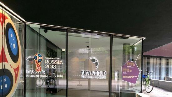國際足聯世界足球博物館