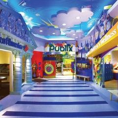 Children's Museum User Photo