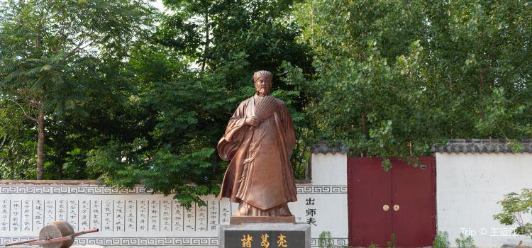 Zhugeliang Guli Memorial Hall2