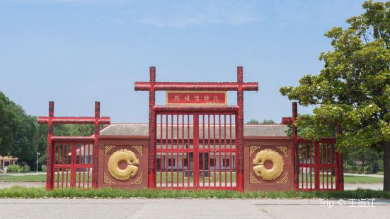 Yinxu Palace & Temple Historic Site