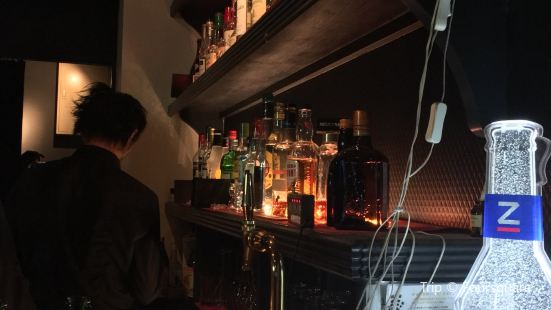 Bar Fuji