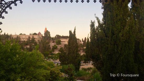 Mishkenot Sha'ananim Guest house