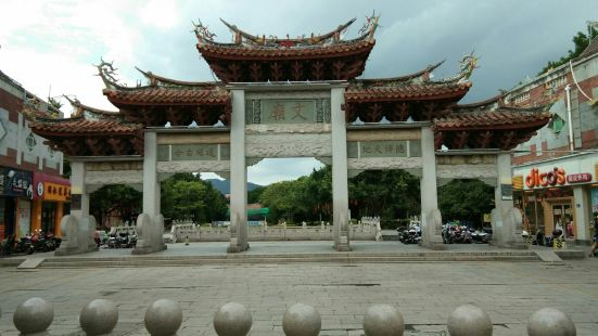 Confucian Temple Square