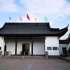 黃岡市蘄春李時珍紀念館用戶圖片