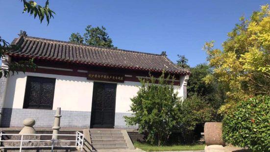 劉少奇在山東紀念館