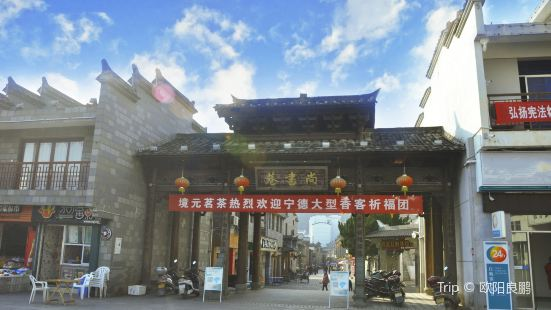ShangShu Xiang