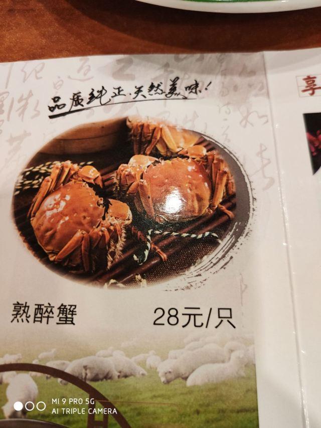 Xi Xin Restaurant( Cheng Zhong )