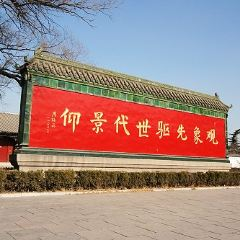 Guo Shoujing Memorial Hall User Photo