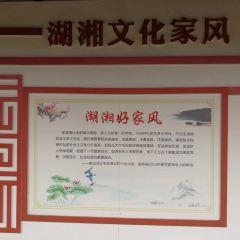 羅榮桓故居用戶圖片