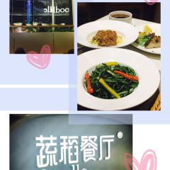 Shu Tao Restaurant User Photo