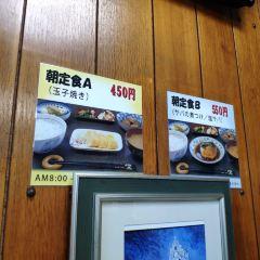 公楽食堂用戶圖片