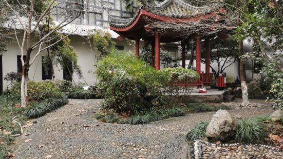 Xiaoyingxiang Park