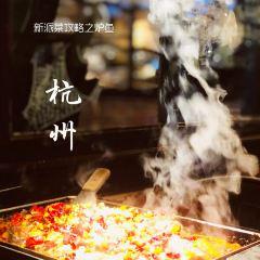 Lu Yu ( Li Xing Square ) User Photo