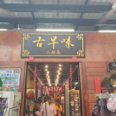 Kong Heng Square用戶圖片
