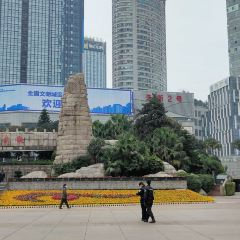 Jialing Park User Photo