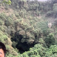 Haikou Crater National Forest Park User Photo
