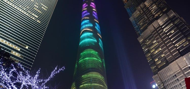 Top of Shanghai Observatory