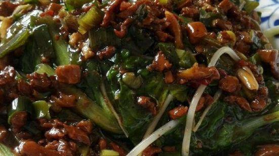 秦洋擀麵館