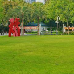 Hongqiao Park (East Gate) User Photo