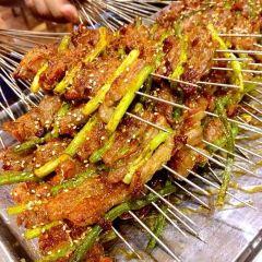 Lao Wei BBQ User Photo