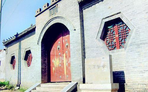 Yunhe Chao Guan