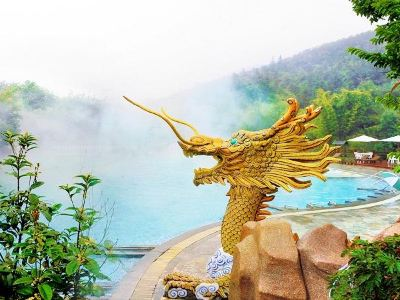 Heyuan Heping Hot Spring
