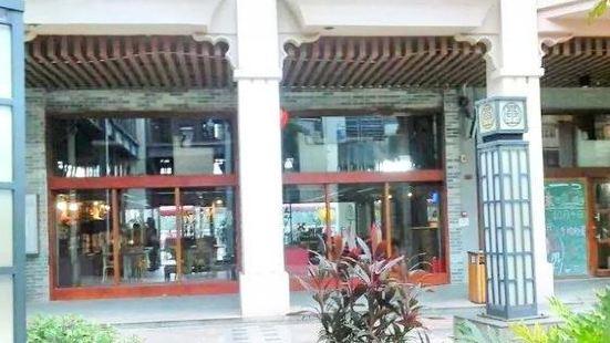 Bainiandong Street