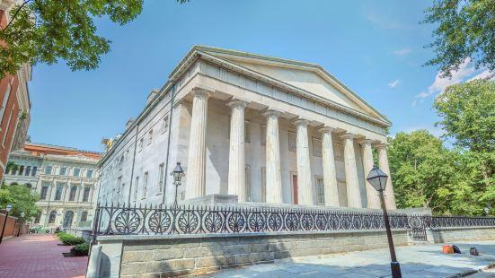 紐西蘭儲備銀行博物館
