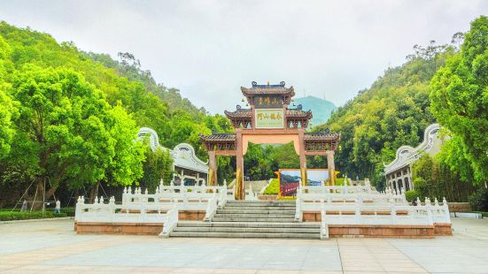 Guifengshan National Forest Park