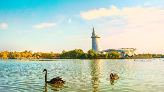 China Green Expo Park
