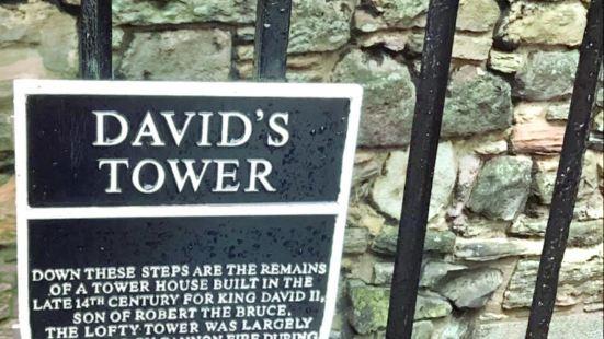 David Hume Tower