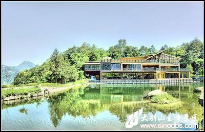 Dabie Mountain Resort