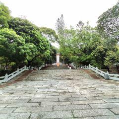 Beishan Park (North Gate) User Photo