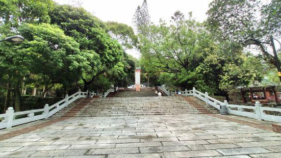 Beishan Park (North Gate)