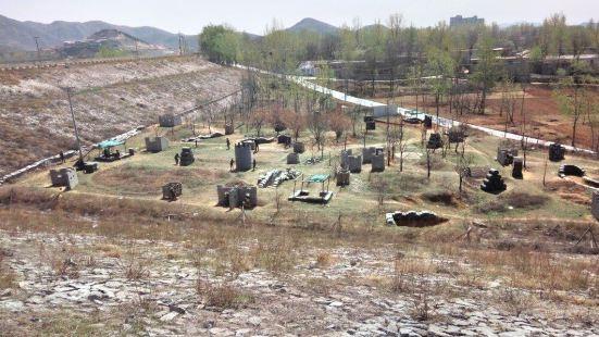 Longtan Xiagu Scenic Area