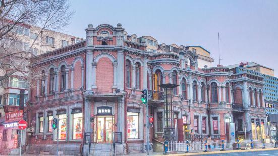 Gogol Street