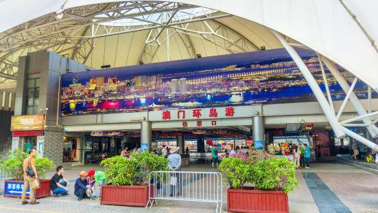 Wan Chai Tourist Pier