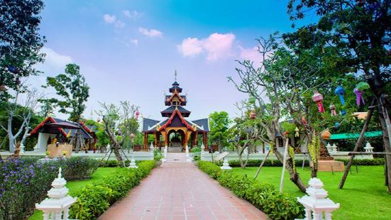 Thai Thani Arts & Culture Village