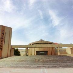 China Cizhou Kiln Museum User Photo