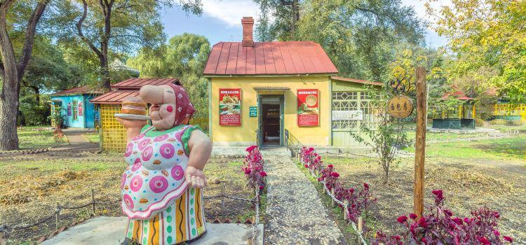 러시아 문화마을(아라사풍정소진)