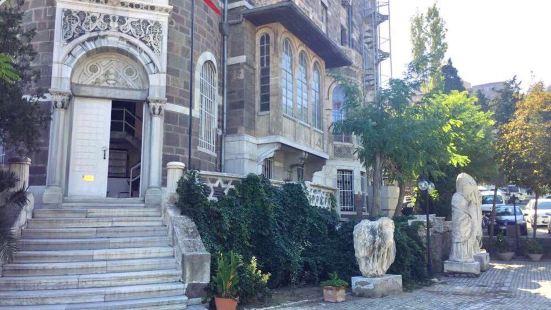 Izmir Archaeological Museum