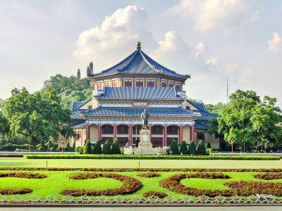 중산기념당