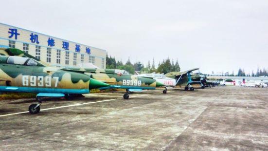成都航空飛機博物館