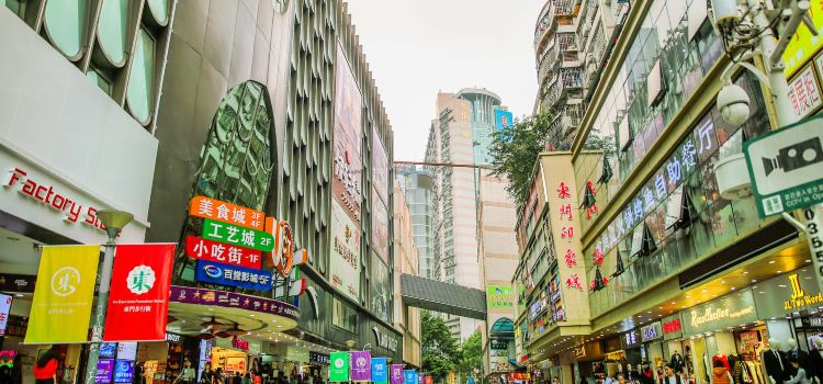 Dongmen Pedestrian Street