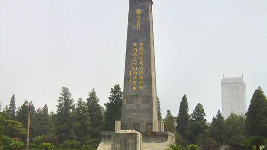 Jinjiluyu Martyrs' Cemetery